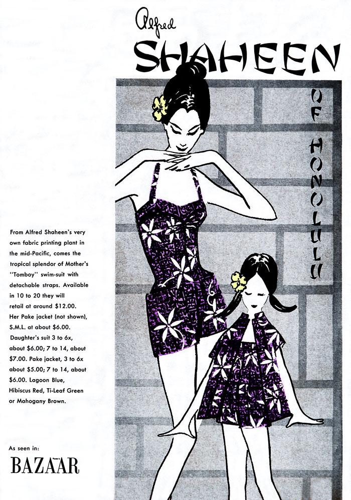 Alfred Shaheen Fashion Show, 1955